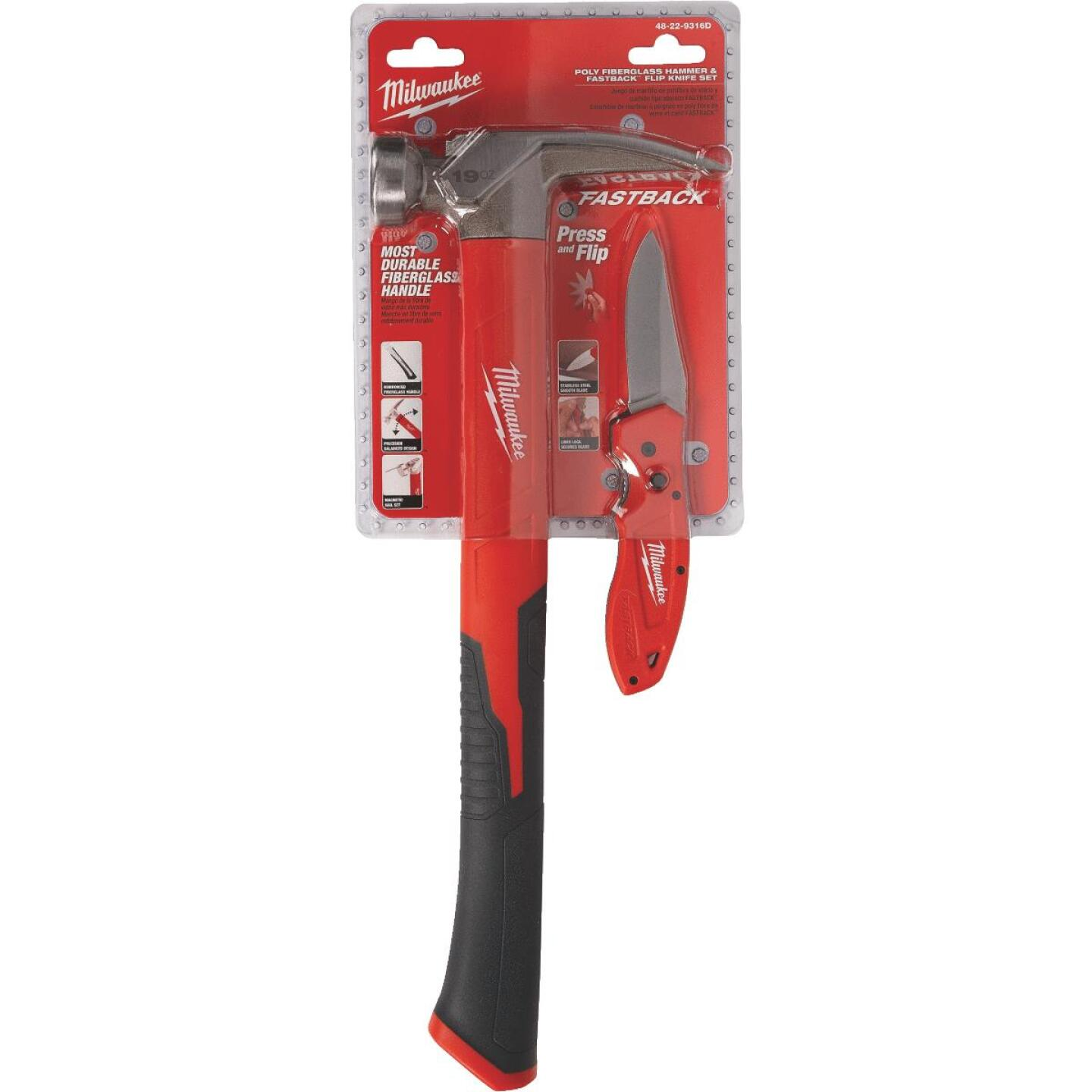 Milwaukee 19 Oz. Claw Hammer and FASTBACK Pocket Knife Combo Tool Set (2-Piece) Image 2